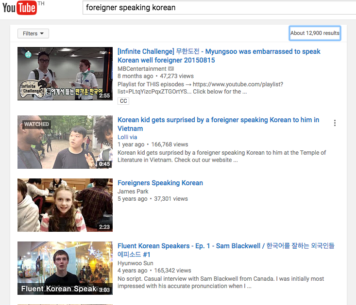 Organic search results on YouTube